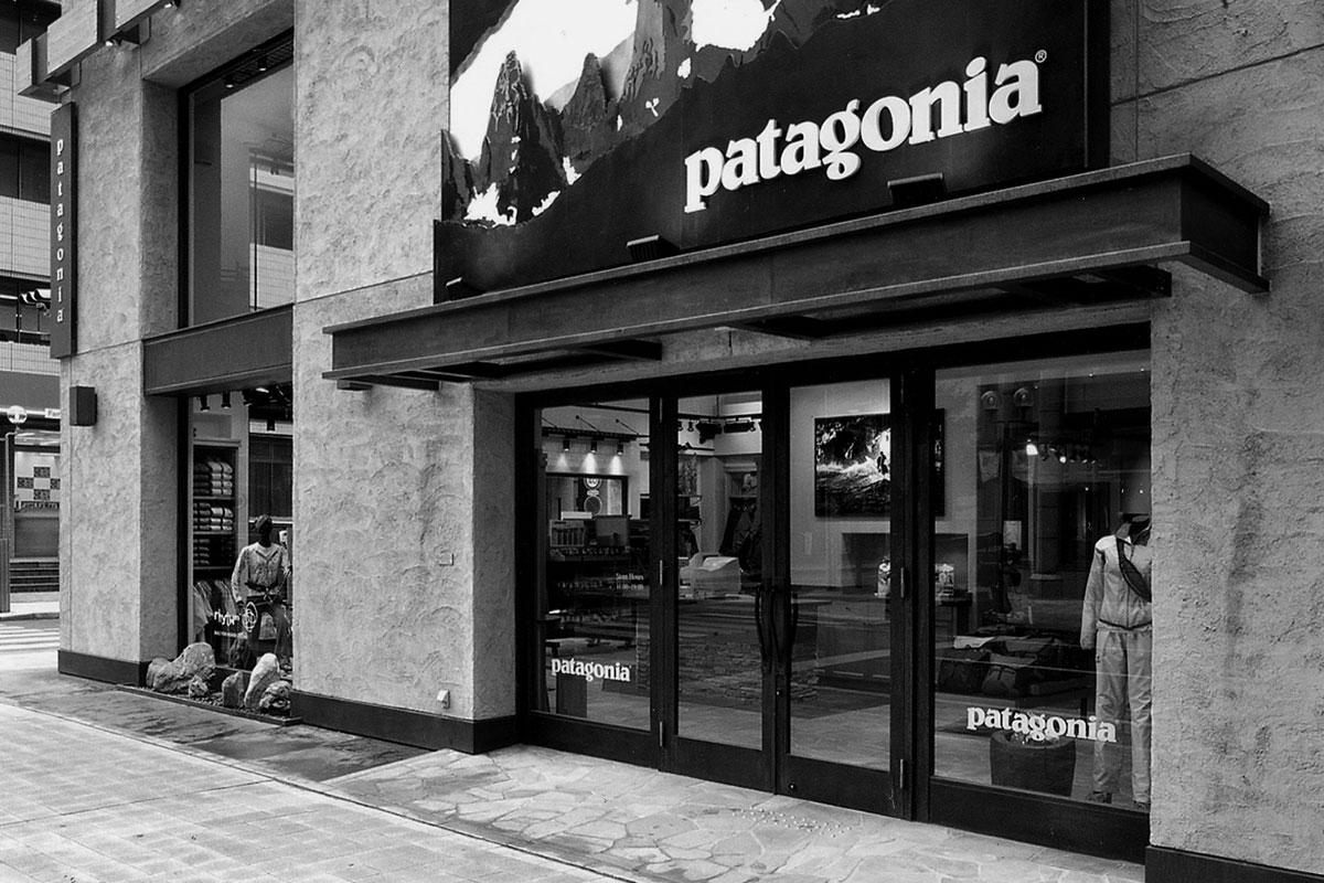 Patagonia Kobe
